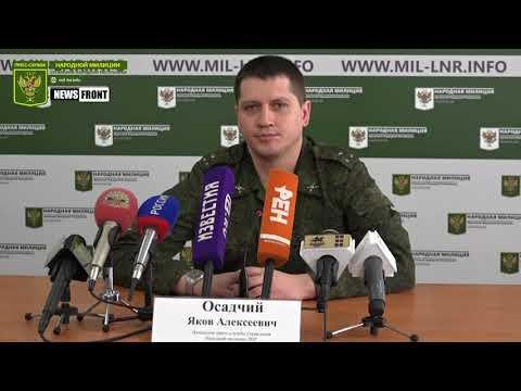Народная милиция ЛНР сбила беспилотник ВСУ, проводивший разведку в районе Золотого-5