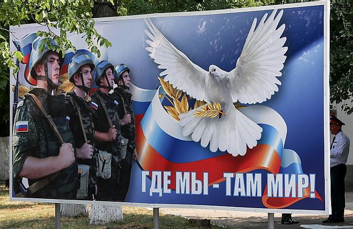 Москва предложит ООН введени…