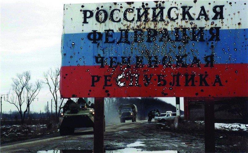 Чечня — республика, победивш…