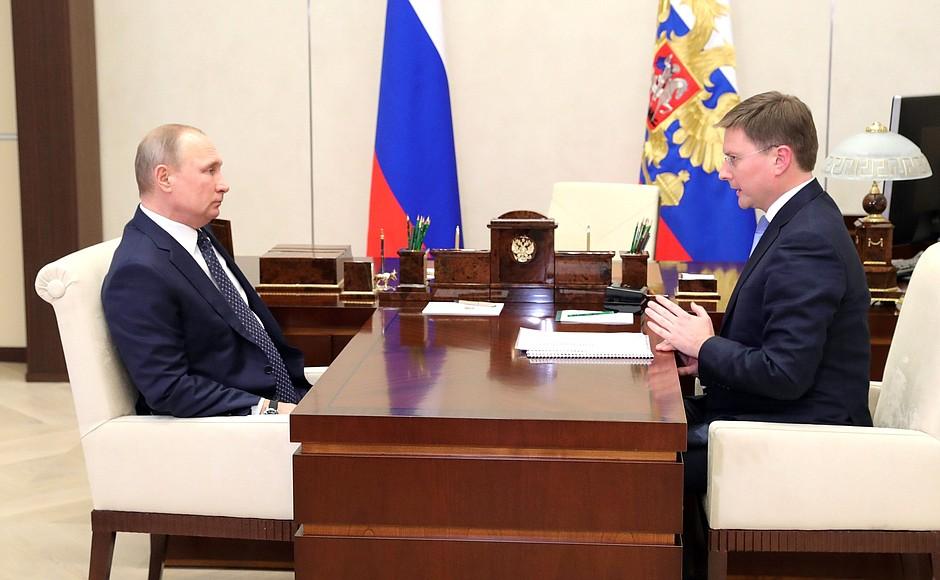 Встреча с главой компании «АЛРОСА» Сергеем Ивановым