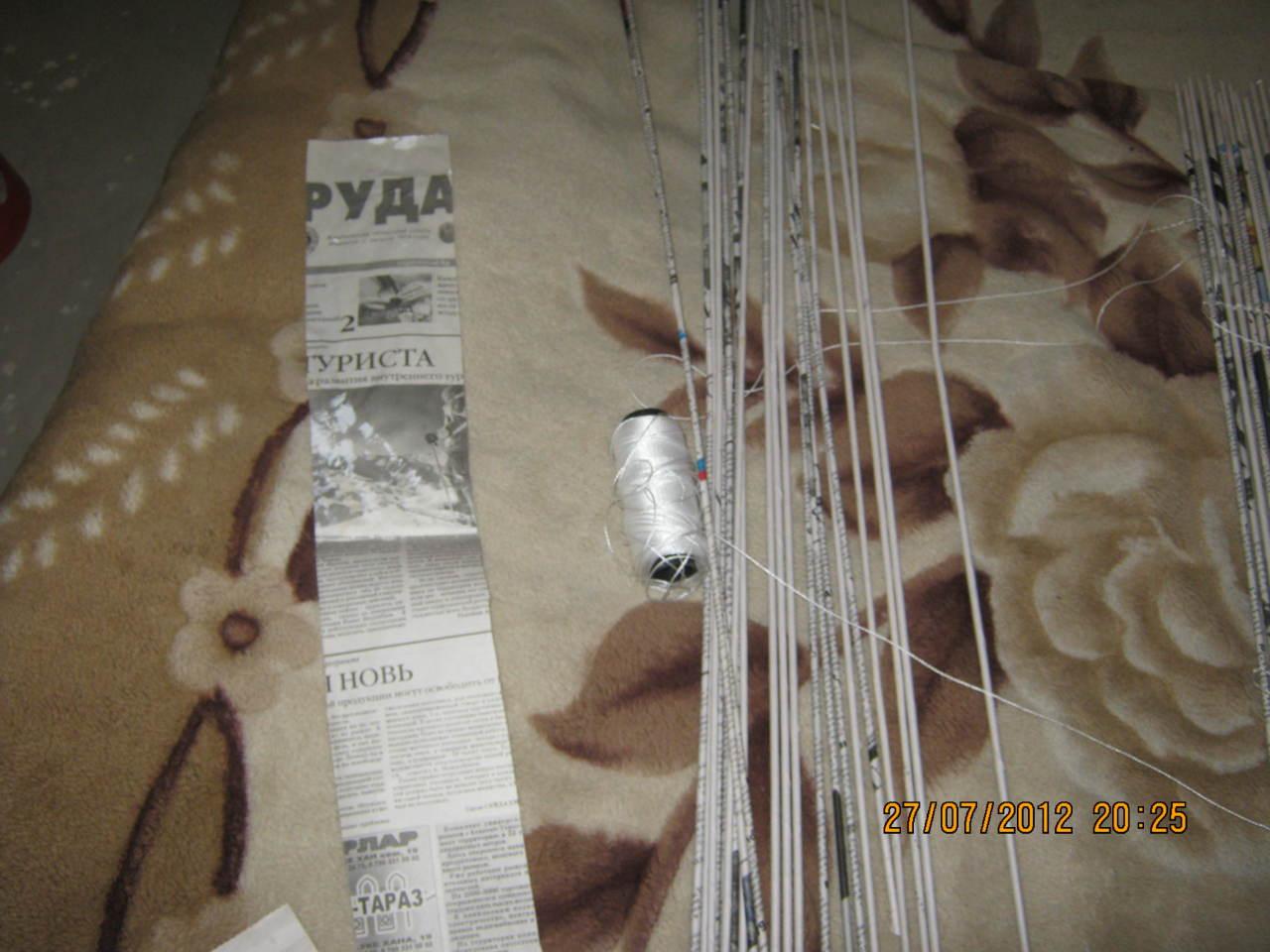 Занавеска из газетных трубочек своими руками 93