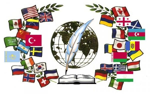 ГРЯДУЩЕЕ МИРО-УСТРОЙСТВО. От раздробленности, войн и борьбы всех со всеми — к Единому ОБЩЕ-справедливому Миру