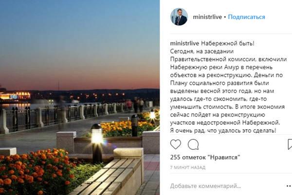 Александр Козлов: «Набережно…