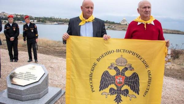 В Севастополе разжигают конф…
