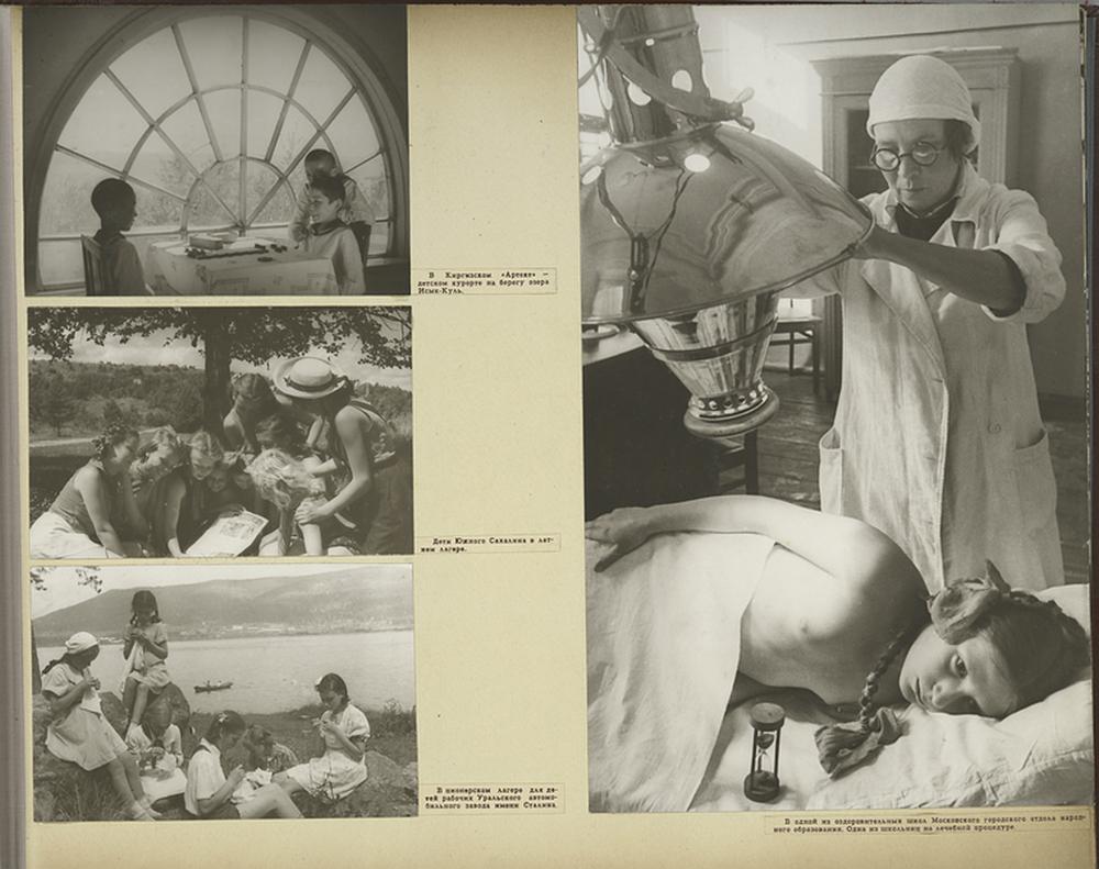 Благосостояние детей Советского Союза 55
