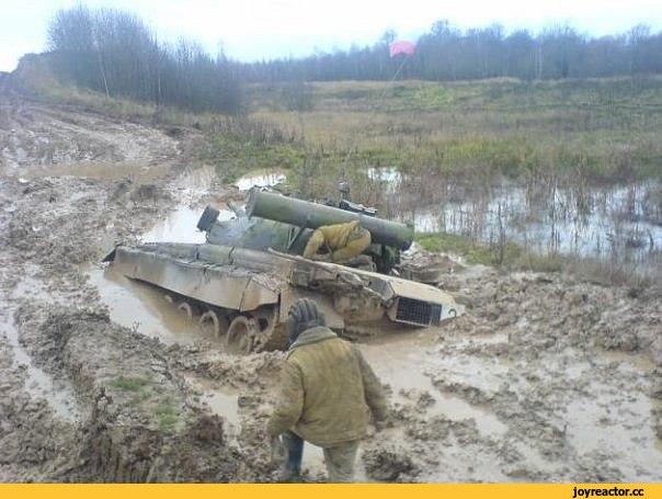 Когда даже танки тонут