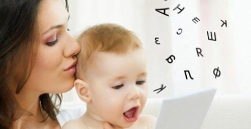 Титова ребенку 1 год и 10 месяцев не говорит кромкооблицовочное оборудование