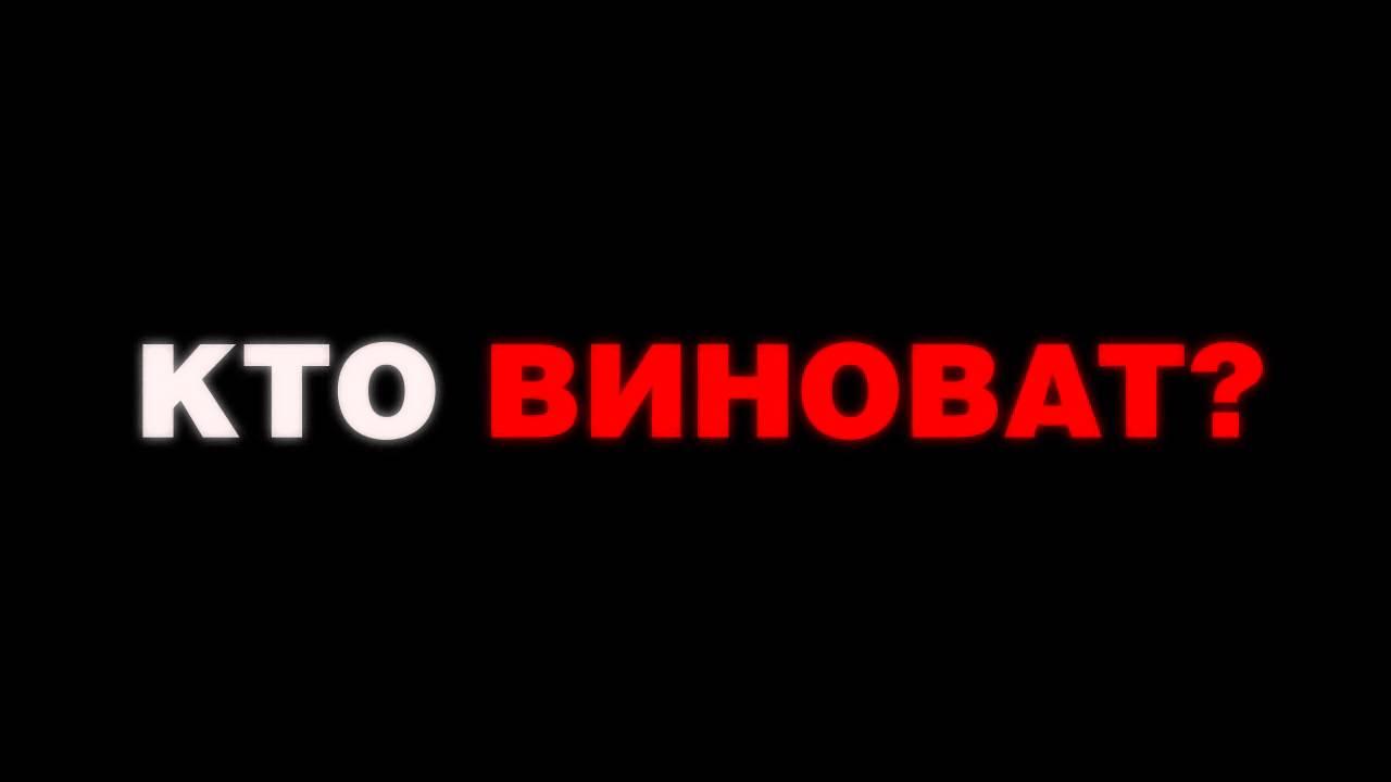 Украина – правильная хронология событий, подтвержденная временем!