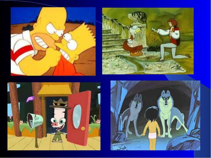 Как распознать мультфильм, калечащий психику вашего ребенка?