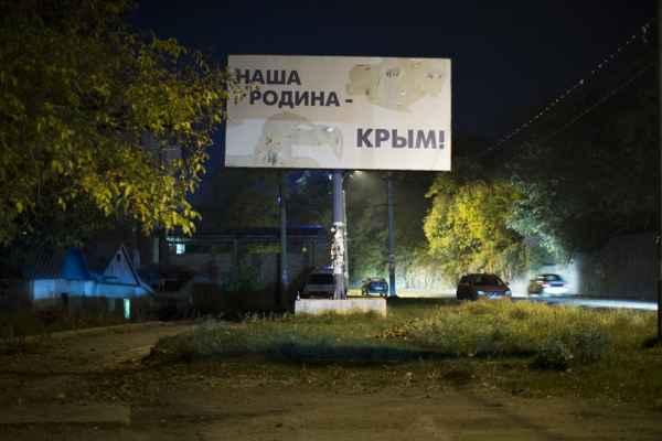 Немцы в Крыму. Почему европе…