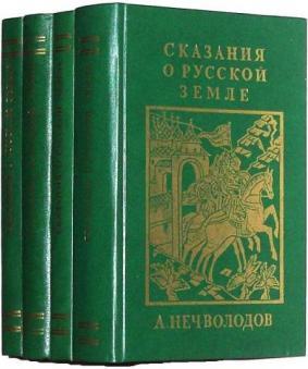 География Древней Руси. Кто такие монголы