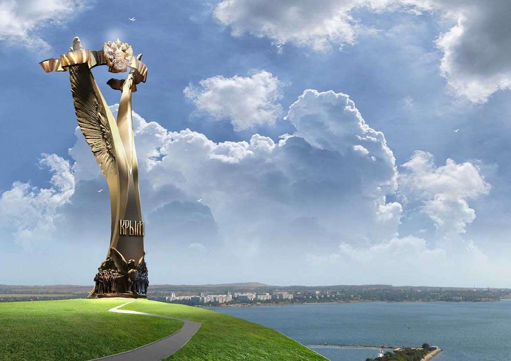 На въезде в Крым установят 70-метровую стелу, как символ воссоединения полуострова с Россией