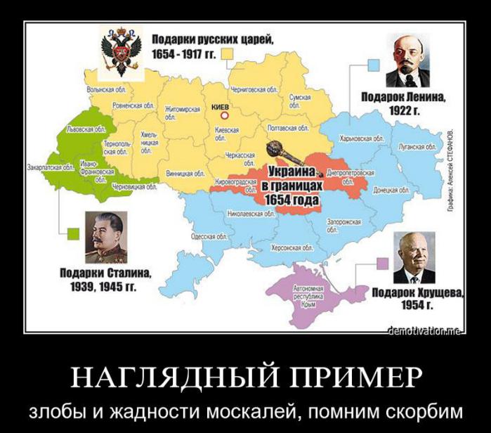 Украина объявит годы СССР «оккупацией», но от территорий не откажется