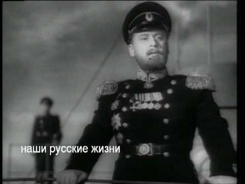 """На Флаг и Гюйс, смирно!"" или последнее утро на крейсере ""Варяг"""
