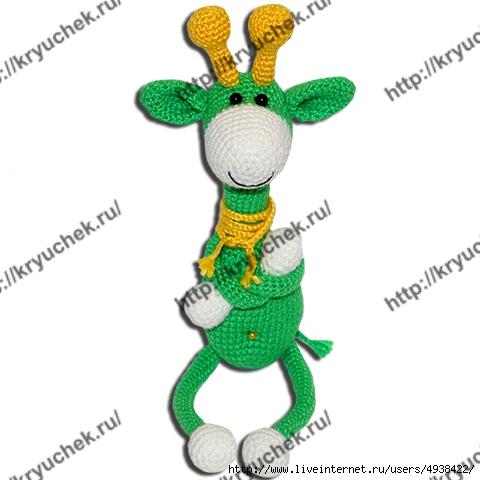 Вязаная игрушка Жирафик - видеоурок и мастер-класс