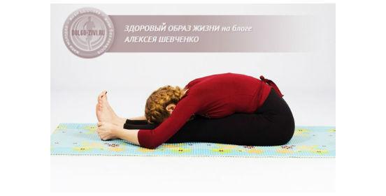 Хотите избавиться от болей в спине?