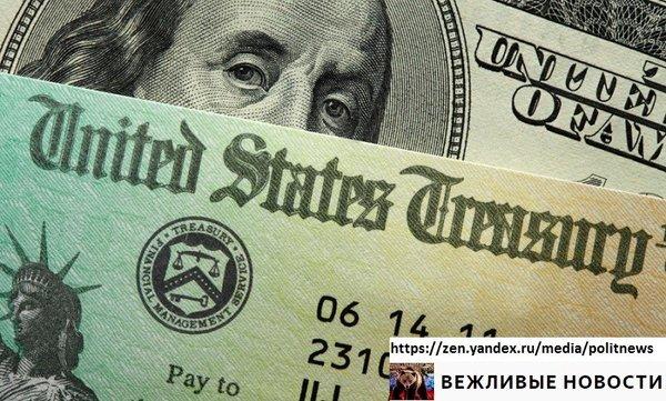 Распродажа года: Россия почт…