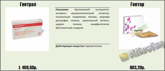 apteka_06