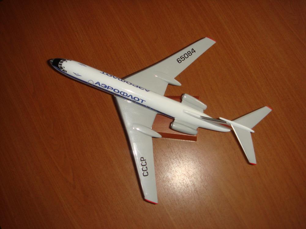 Архангельск, аэропорт Талаги 9 октября 1984 года.
