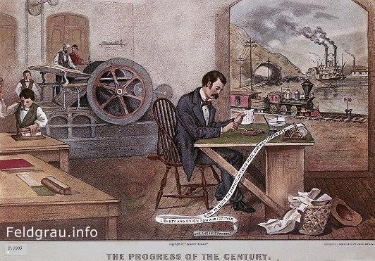 Конец Света в 1859 году
