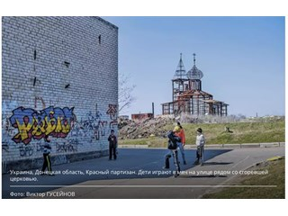 Назло кацапам остались без Донбасса