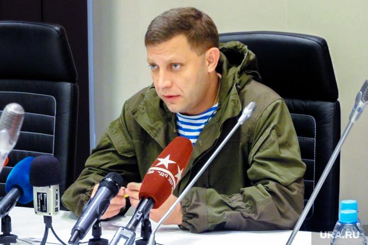 Версия: главу ДНР Захарченко могли убрать свои