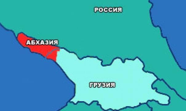 Как не потерять Абхазию?