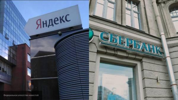 Александр Щелканов: «синерги…