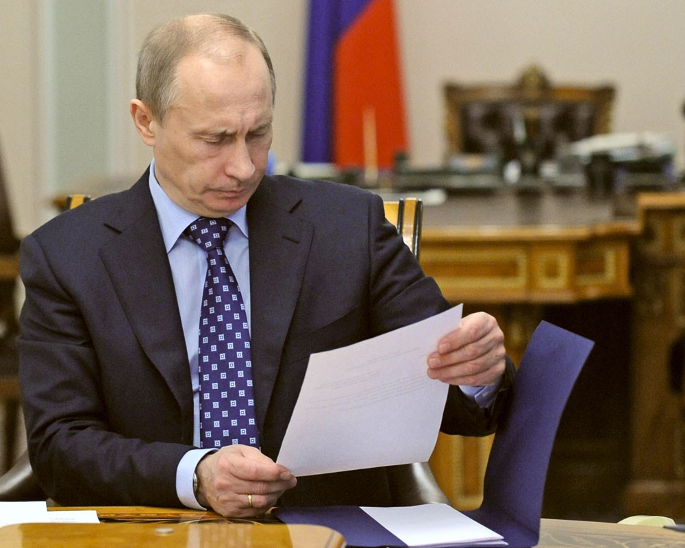 От Путина потребовали уволит…