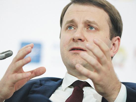 Выбрали нищету : Правительство ожидает ухудшения жизни россиян в 2019 году