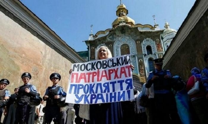 Над Украиной тучи ходят хмуро
