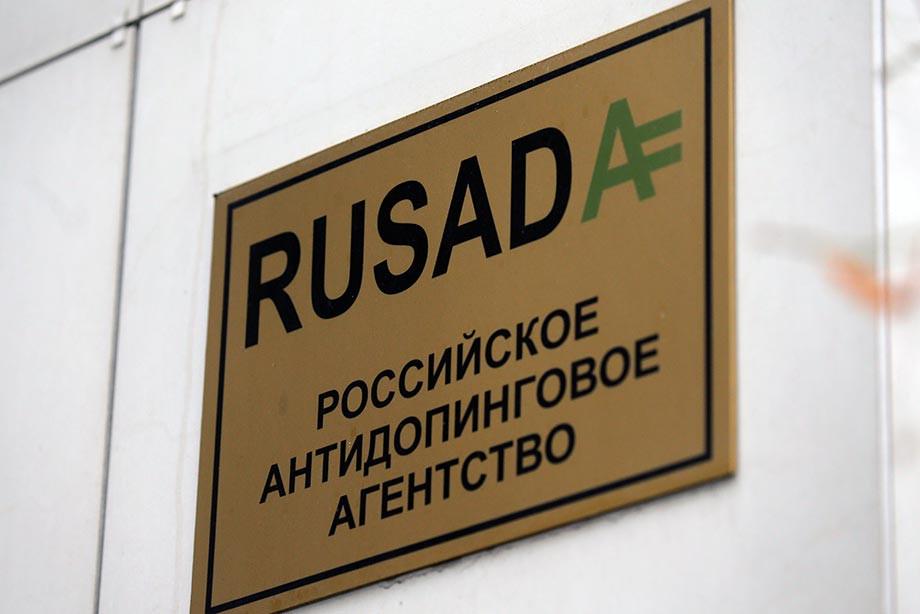 Журналист сравнил WADA с проститутками за восстановление РУСАДА