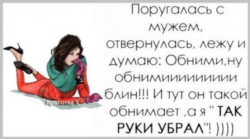 http://mtdata.ru/u19/photo42C9/20507404677-0/original.jpg#20507404677