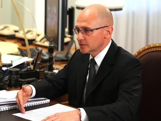 «Буревестник» Путина: за что Кириенко дали Героя России