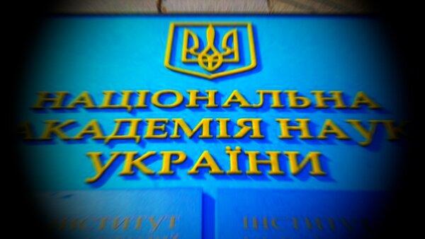 «Этот проект вывел Украину в мировую космонавтику» Шах и мат россияне?