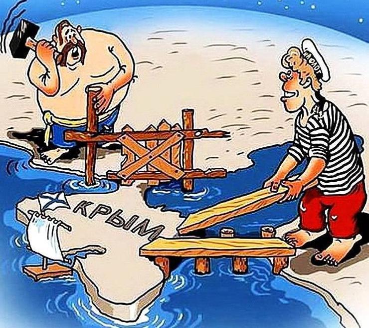 Кому мешает Крымский мост?