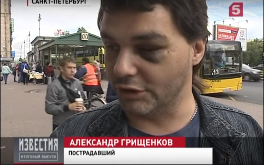"""""""Это общество смертельно, неизлечимо больно"""": В Петербурге неизвестный избил слепого человека"""