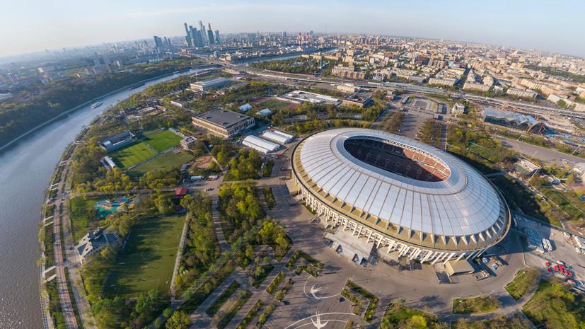 У стадиона «Лужники» огранич…