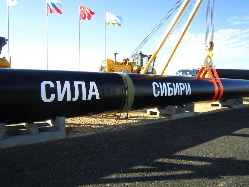 """""""Газпром"""" сообщил о готовности трети трассы """"Силы Сибири"""""""
