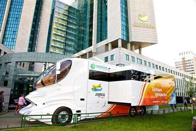 9 фактов об удивительном «олимпийском автобусе»