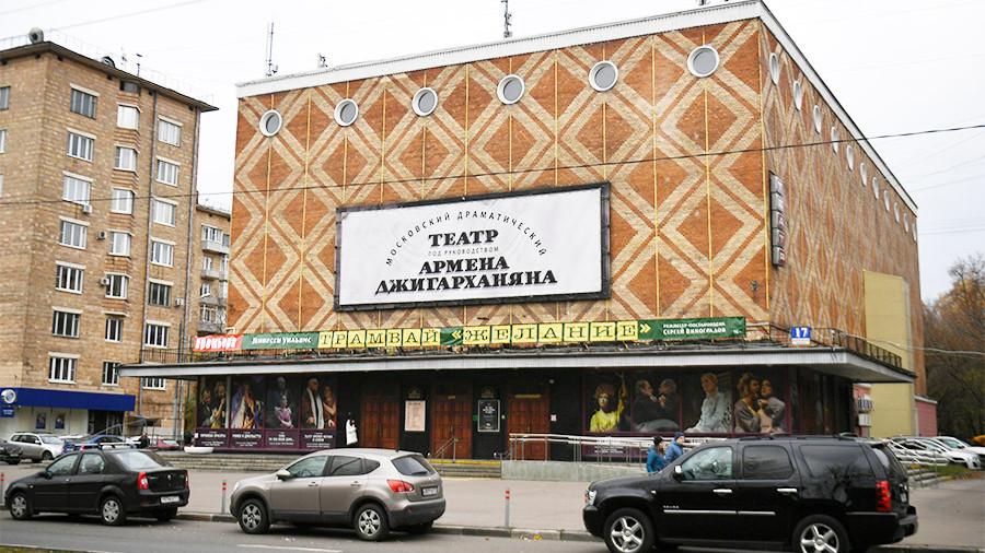 Названо имя нового директора театра Джигарханяна