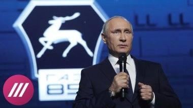 Стало известно о намерении Владимира Путина вновь посетить Нижний Новгород