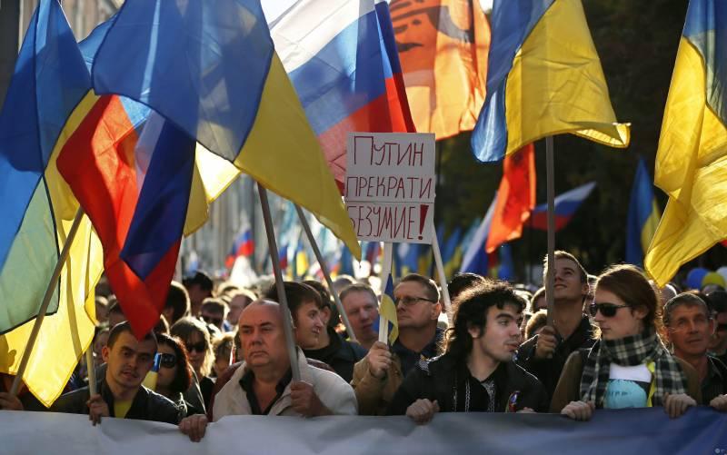 Украина стала для США самым …