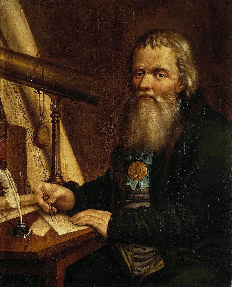 Русский самородок. Иван Петрович Кулибин