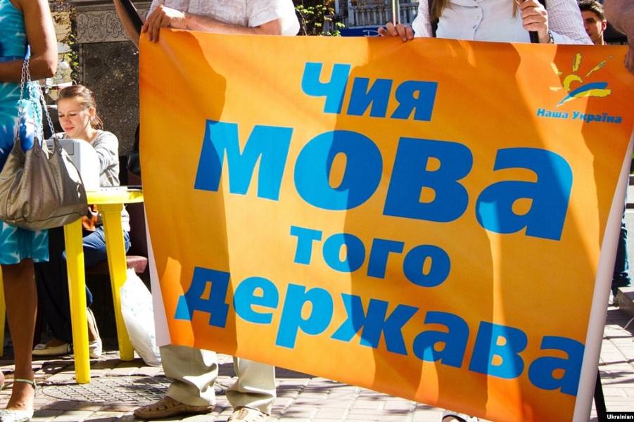 Зеленский обещал, но ничего не сделал. Закон о госязыке Украины вступил в силу
