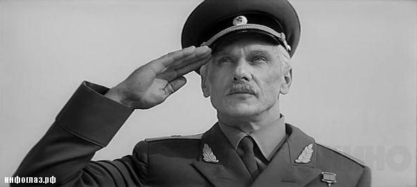 История фильма «Офицеры»