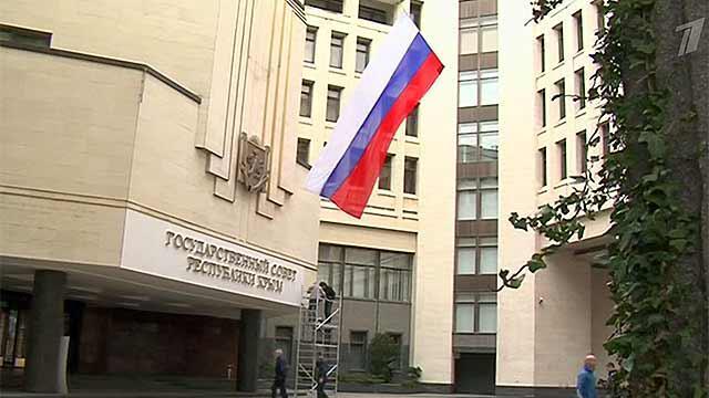 Крым не будет исполнять решение Международного суда ООН
