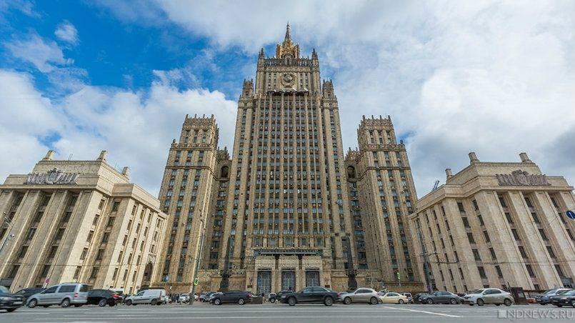Как научить российских дипломатов «торговать родиной»