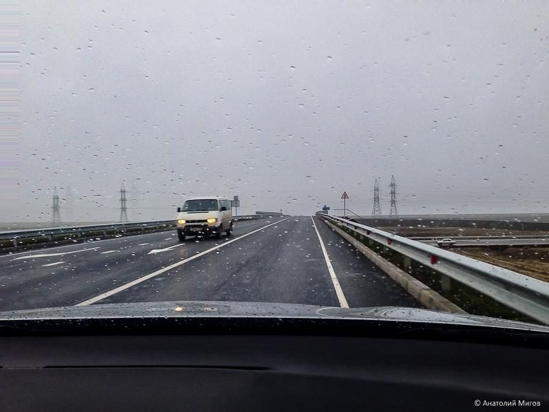 """Заметки крымчанина: Мои впечатления от новой крымской автодороги """"Таврида"""""""