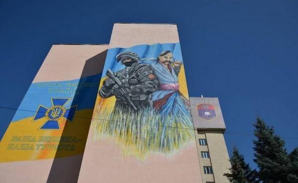 Здание академии СБУ в украин…